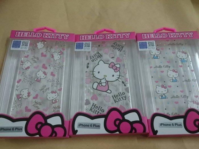 貨 GOMO Hello Kitty iPhone 6 6S Plus iPhone SE