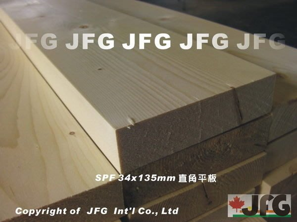 JFG 木材批發 *【SPF松木平板】34x135mm #J 直角 木板 木條 原木 木板 裝潢設計 南方松 木屋