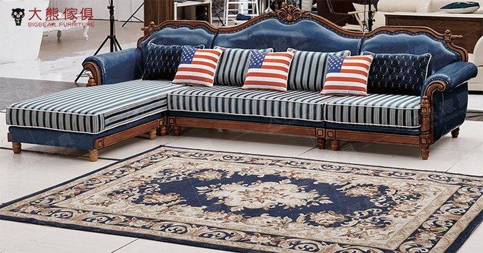 【大熊傢俱】901C 玫瑰系列 躺椅 法式沙發 貴妃椅 新古典 歐式沙發 皮沙發