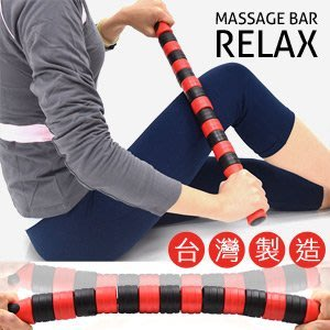 【推荐+】台湾制造 瑜珈滚轮棒按摩棒(弹性加压)P260-MS0713美人棒瑜珈柱指压瑜珈棒.运动按摩器材哪里买专卖店