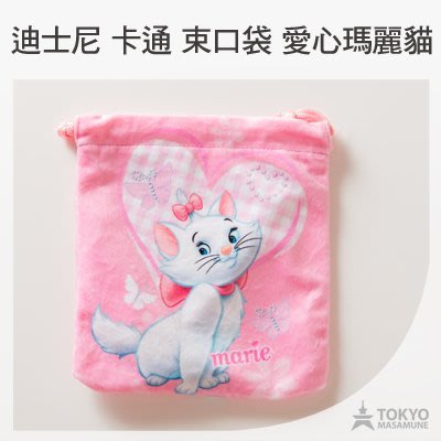【東京正宗】 迪士尼 卡通 貓兒歷險記 束口袋 愛心 瑪麗貓 適用 任何 mini系列 拍立得 相機 收納