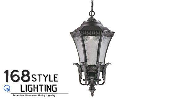 【168 Lighting】 復古羽毛造型水紋玻璃罩戶外庭園吊燈*DJ 61080*