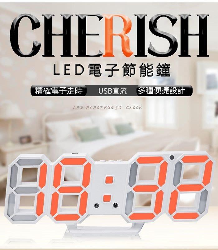 簡單時尚LED立體3D數字時鐘 靜音電子夜光鬧鐘 科技感數字顯示 復古工業風