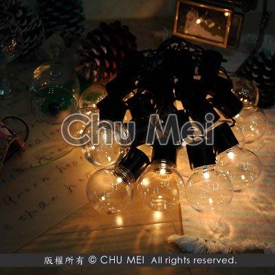 110V/220V-暖白色LED透明5cm圓球燈串5米20燈附控制器 - 圓球燈 圓球燈串 聖誕燈 裝飾燈 露營燈串