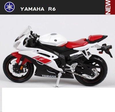 阿莎力 1:18 1/18 Yamaha R6 美馳圖 Maisto 摩托車 重機 機車 擺飾 山葉