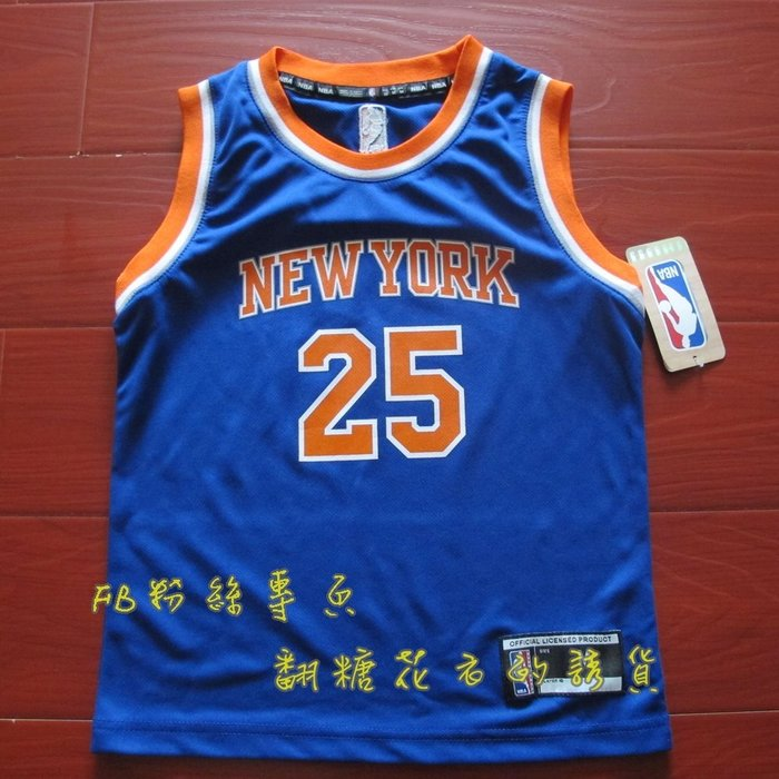 美國正品 NBA adidas 兒童球衣 籃球背心 德瑞克 羅斯 Derrick Rose 紐約尼克隊
