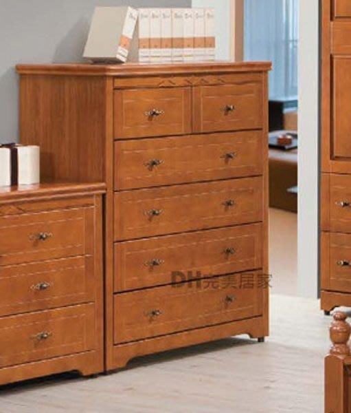 【DH】貨號E507-2《維閣》3尺樟木色實木五斗櫃˙質感一流˙古典設計˙主要地區免運