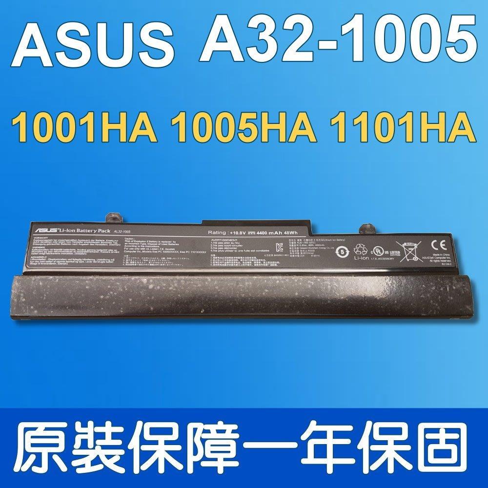 華碩 ASUS A32-1005 原廠電池 1005HAB 1005P 1005PE 1005PEG Eee PC