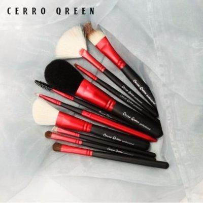 【愛來客 】專利商標品牌Cerro Qreen天然動物毛10支專業化妝刷
