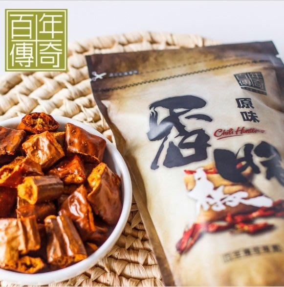 百年傳奇特選 香脆椒 辣椒餅 原味 160