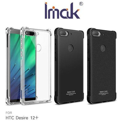 *phone寶*Imak HTC Desire 12+ 全包防摔套 氣囊防摔耐磨 四周包邊 鏡頭保護 手機殼 保護套