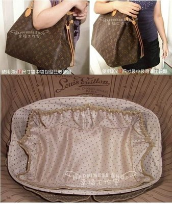 ◎幸福工作室◎名牌Neverfull GM縮口購物包內袋(M40157/N51106 /N51108/)專用袋中袋/包包收納袋