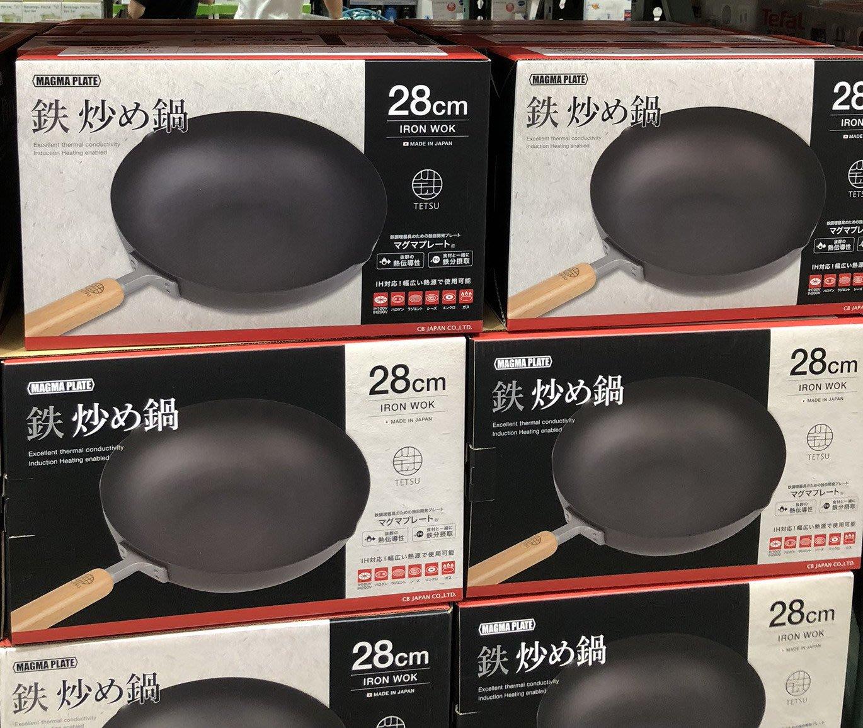 COSTCO好市多~tetsu iron wok木把鐵製炒鍋-直徑28公分日本製造*1個~代購