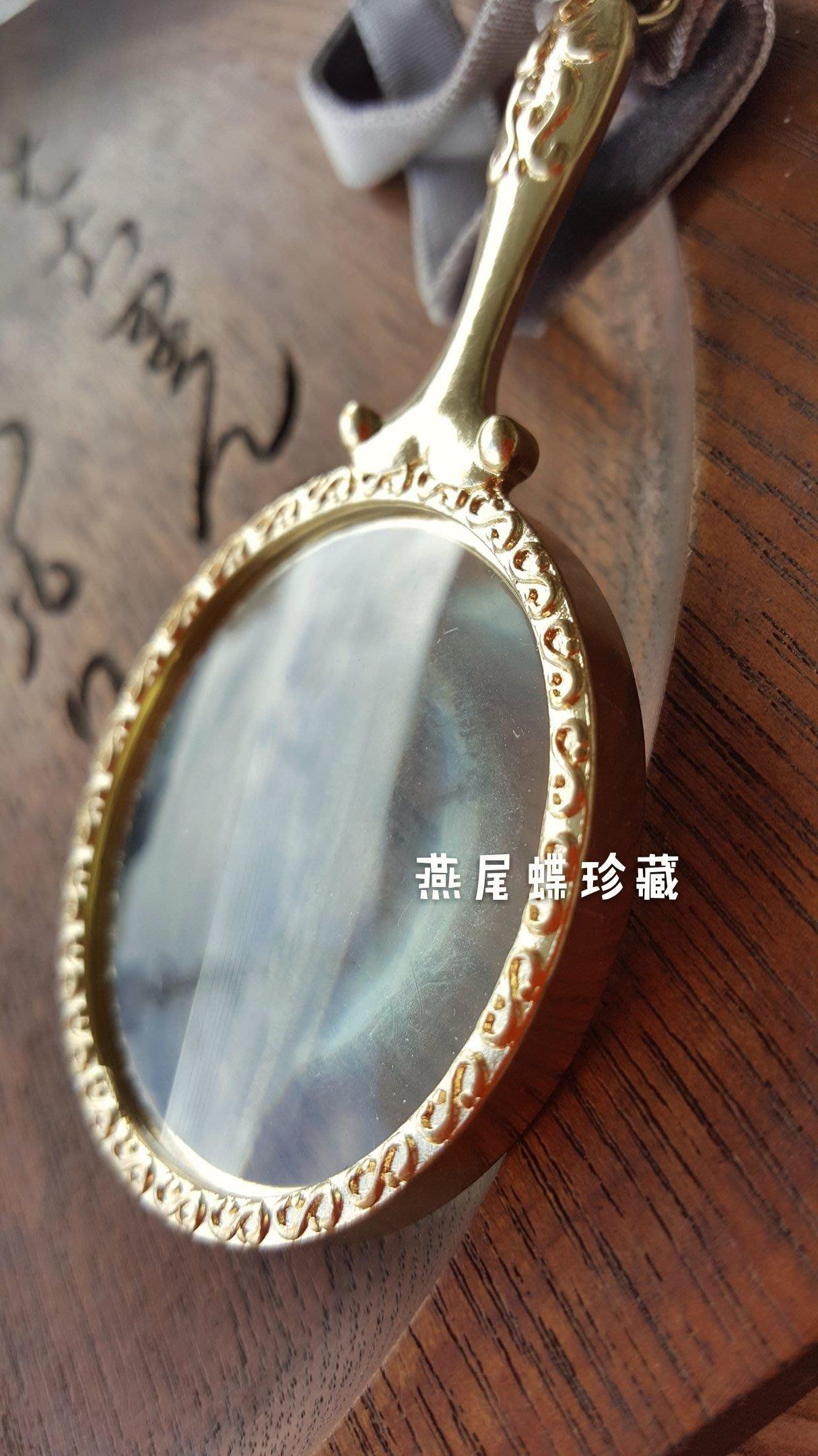 [燕尾蝶珍藏 ]-- 西洋飾品精選 : 摩登 玻璃質感 放大鏡  項鍊 a0518