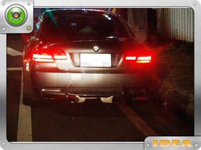 泰山美研社7469 BMW 寶馬 E92 M3 CSL 後行李箱