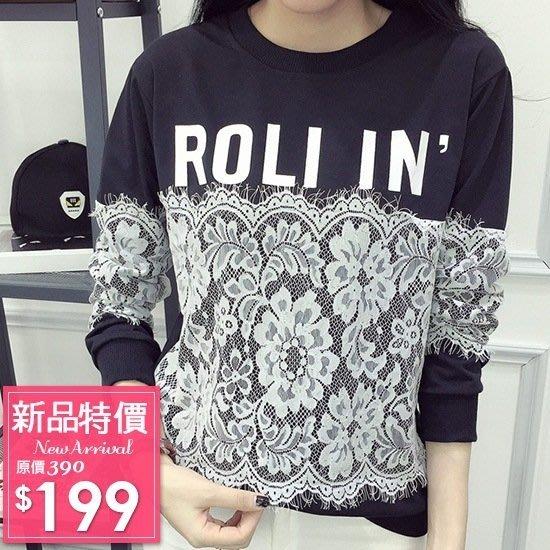 長袖上衣  韓版寬鬆蕾絲印花長袖T恤-3色  現貨+預購 【 M012014】