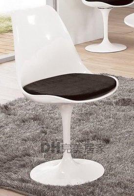 【DH】貨號G444-6《恩斯》烤漆造型椅/餐椅/單人椅˙質感一流˙簡約曲線˙主要地區免運
