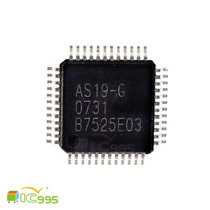 ic995  AS19~G QFP48 液晶邏輯板信號IC 液晶面板維修 面板驅動 T~