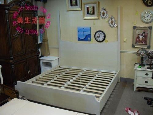 OUTLET限量低價出清 美生活館---美式鄉村風格艾菲爾米白六尺床--- 促銷 優惠11500元.