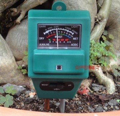☆伊吧精選☆    三合一園藝檢測儀:可測土壤濕度計/酸鹼度計/光照度《A0213》