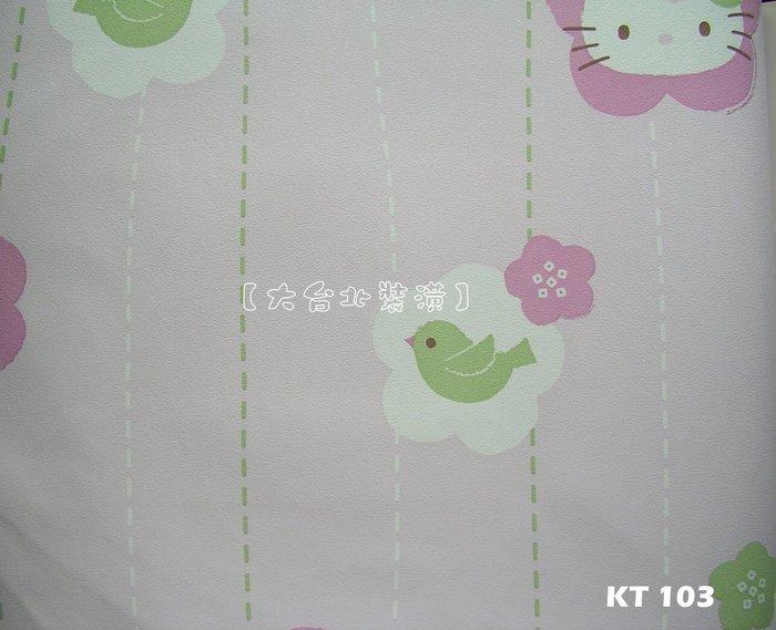 【大台北裝潢】Sanrio三麗鷗卡通壁紙* 和風花鳥 凱蒂貓 Hello Kitty(2款) 每支1000元