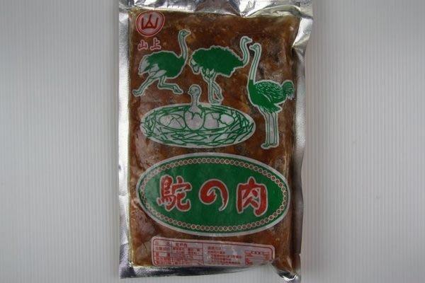 【萬象極品】調味火雞肉片(原鴕鳥柳) / 600g ~教您做 ~ 鐵板火雞肉柳上桌 ~ 平均一份不到70元