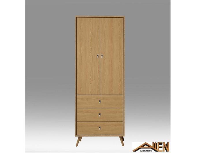 亞倫傢俱*艾奈爾立體木紋2.5尺三抽衣櫥