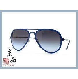 【RAYBAN】RB4211 895/8G 霧藍框 漸層灰色片 雷朋太陽眼鏡 公司貨 JPG 京品眼鏡