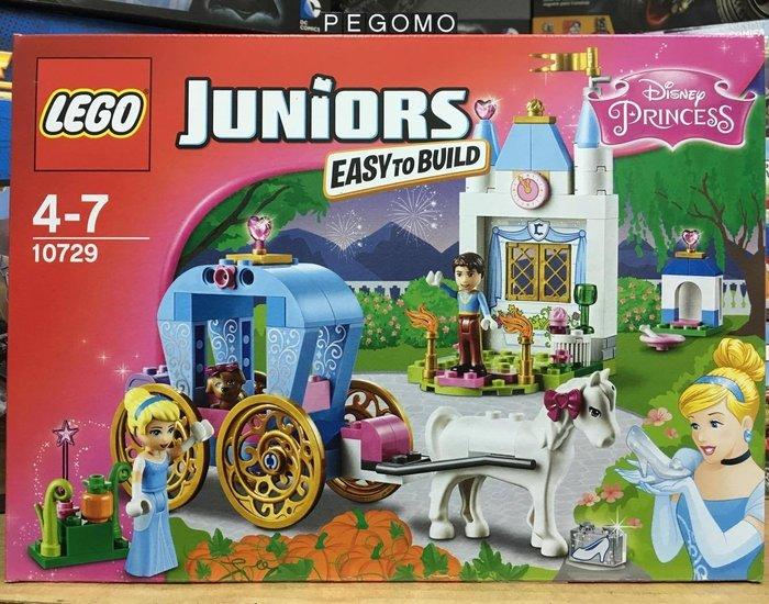 【痞哥毛】LEGO 樂高 10729 Juniors系列 灰姑娘 仙杜瑞拉 馬車 全新未拆