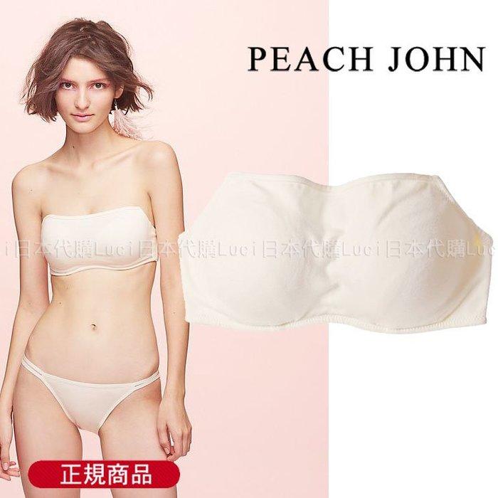 花猴推薦 Peach John 平口不走光 Work Bra 小可愛 平口內衣 抹胸 LUCI日本代購 1010571