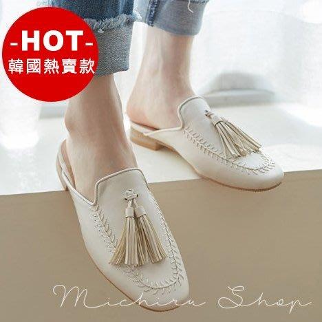 【現貨黑245】推薦款!!韓國連線流蘇皮革穆勒鞋