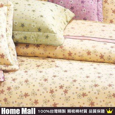 HOME MALL~台灣製【夢幻幸運草】雙人精梳棉薄床包.枕套.被套組-1500元(免運費)