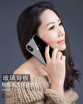 適用於iPhoneX金屬邊框+鋼化玻璃...