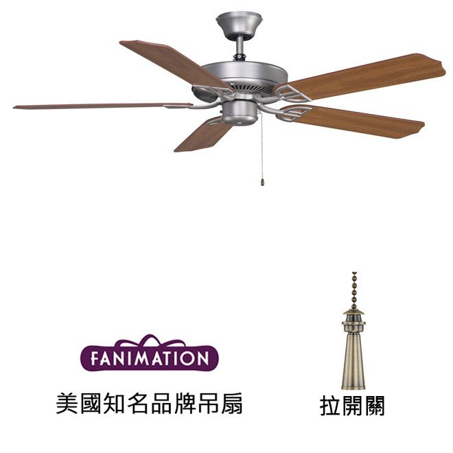 Fanimation Aire D'ecor 52英吋吊扇(BP200SN1)砂鎳色 適用於110V電壓