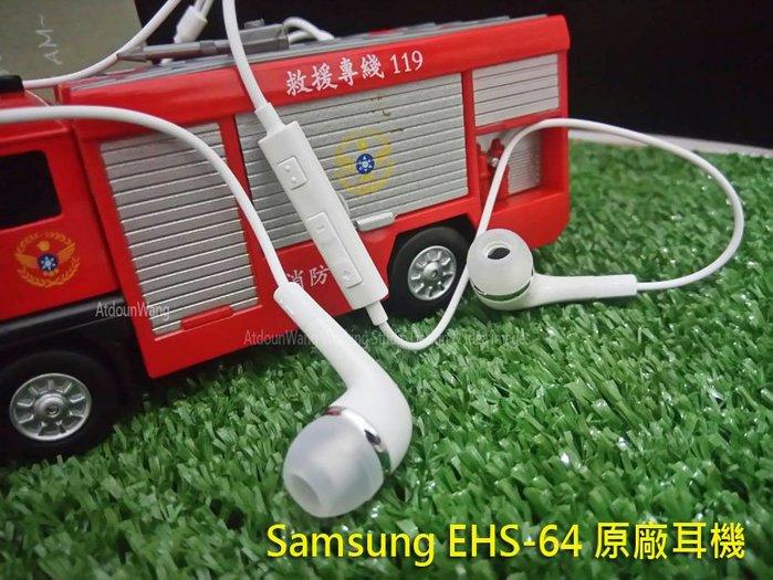【逢甲區】Samsung A8 STAR G885Y 6.3吋 G885 EHS-64 原廠雙耳耳機