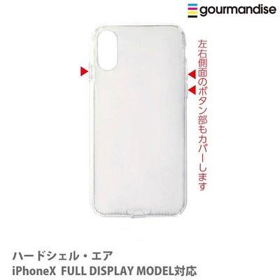 尼德斯Nydus 日本正版 透明硬殼 清水套 保護殼 手機殼  iPhone X