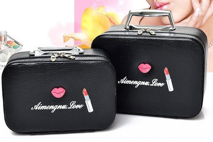 帶嘴化妝包 化妝箱 收納包 飾品包 行李箱-黑色