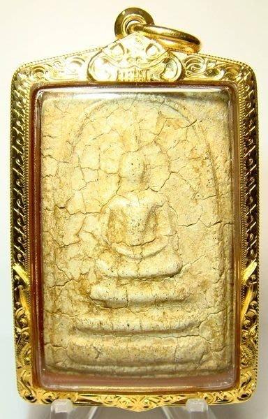 菩多佛教文物A18-瓦捆因巴MUN寺2410臥佛崇笛-特大模)