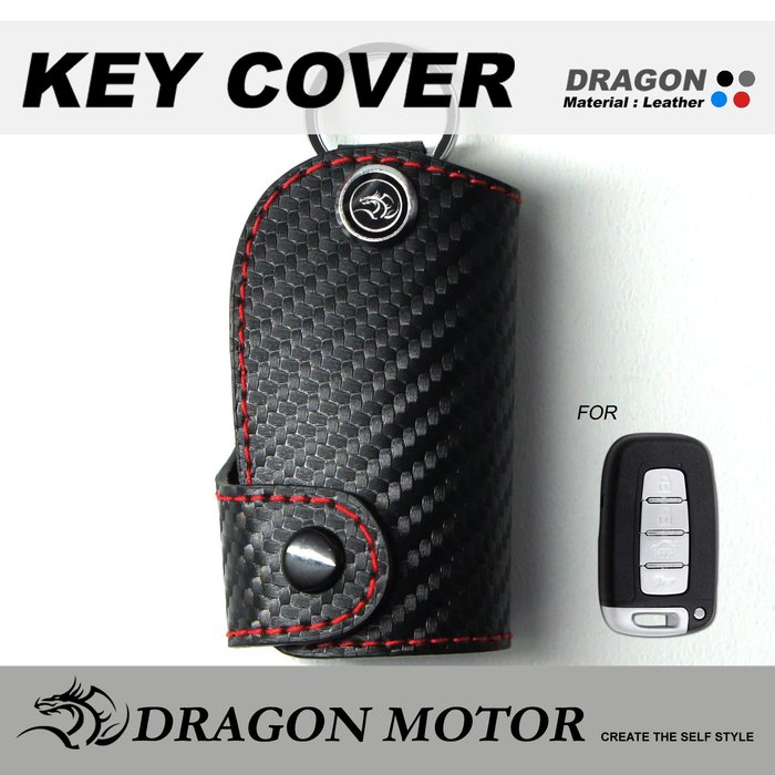 HYUNDAI ix-35 NEW Elantra Sonata 現代 汽車 晶片 鑰匙 皮套 智能 智慧型 鑰匙 皮套