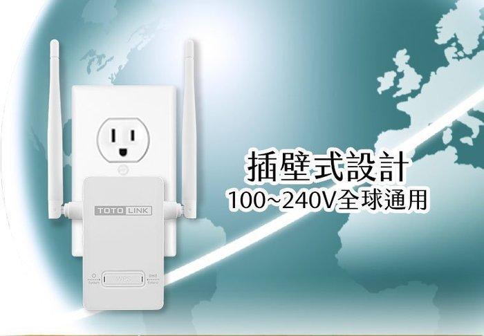 ~協明~ TOTOLINK EX200 無線訊號強波器 ~ 一個有線 埠,供沒有 WiFi