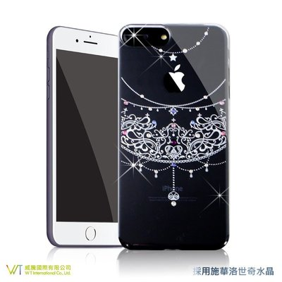 【WT 威騰國際】WT® iPhone 7/ iPhone 8 施華洛世奇水晶 奢華 彩鑽保護殼 -【永恆之鍊】
