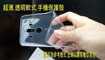 【逢甲區】Samsung A8 STAR G885Y 6.3吋 G885 超薄 全透明 保護殼 /軟殼