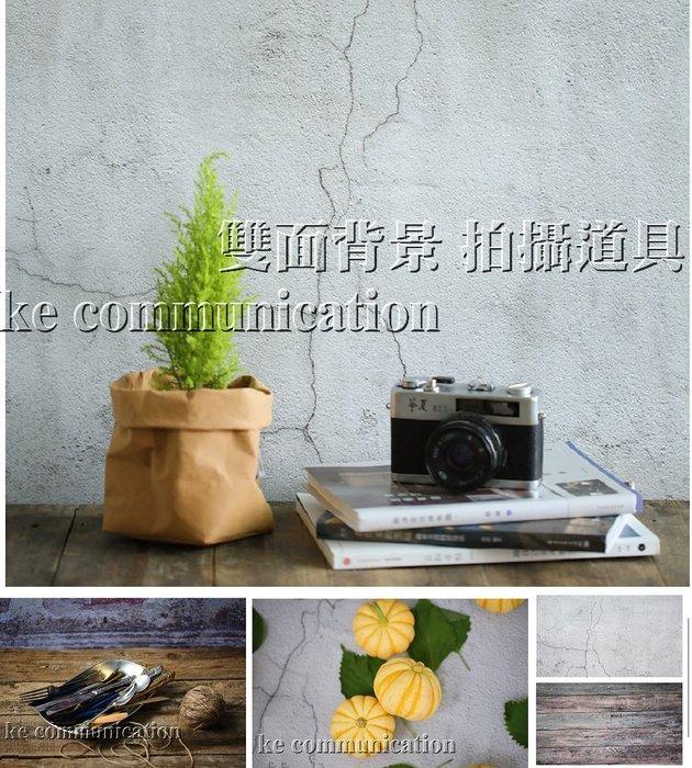 87*55北歐簡約 拍攝道具攝影室 質感絕佳 水泥裂纹 牆斑 工業風 木質 背景紙 拍照道具 美食攝影道具 拍照背景裝飾