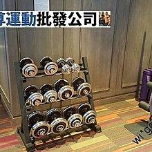 全新30公斤電鍍啞鈴可調節電鍍啞鈴家用健身必備 觀塘店自取$399
