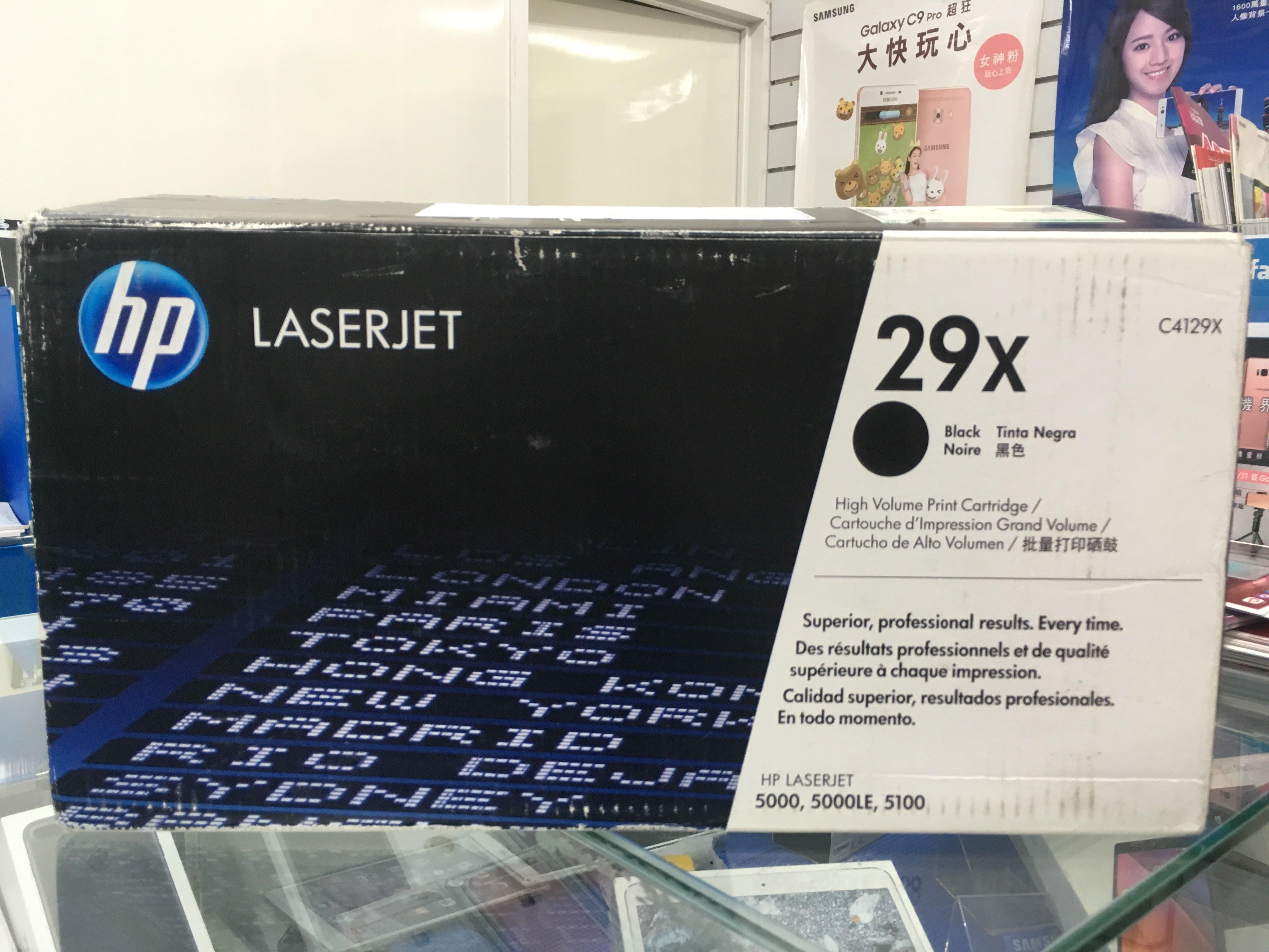 HP 原廠 碳粉匣 C4129X 29X 適用 5100 5000