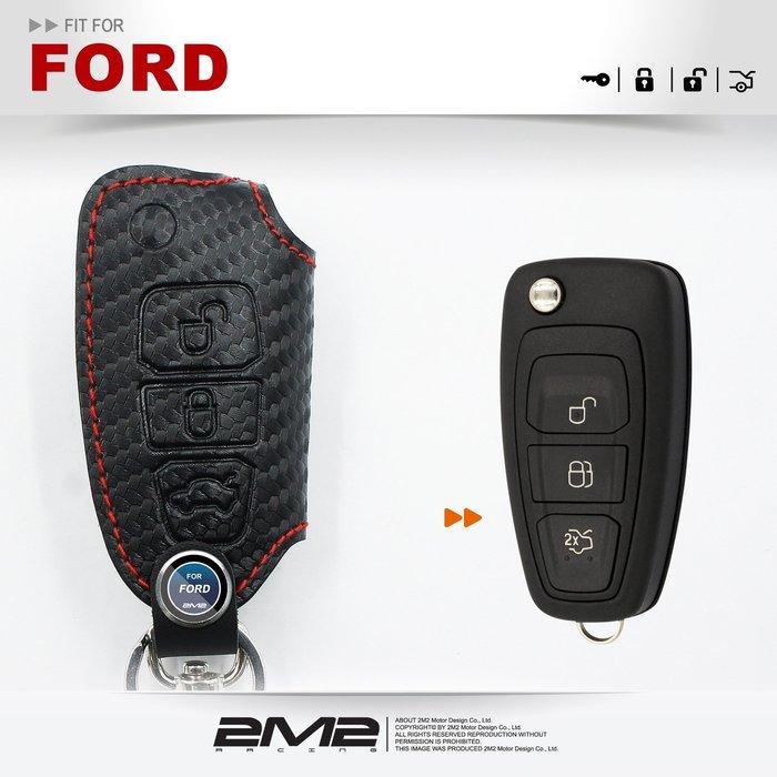 【2M2】Ford Mondeo Focus Fiesta Kuga MK3 福特汽車 晶片 折疊 鑰匙 皮套 保護套