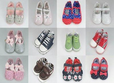 森林寶貝屋~寶寶學步鞋~零碼出清~福袋不挑款~破盤價1雙49元~寶寶鞋~公主鞋~嬰兒鞋~王子鞋~學走鞋~涼鞋~布底鞋