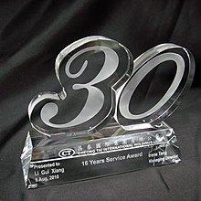 水晶獎座 獎牌 紀念品  周年紀念 榮休 Crystal Award Crystal Trophy Crystal Souvenir Service Award