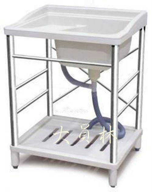 ☆╮大員2手貨╭☆ 全新組合式洗衣水槽/塑鋼洗衣台/不鏽鋼支架/洗衣槽/洗衣板【白鐵支架】