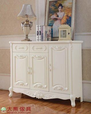 【大熊傢俱】QY602 歐式鞋櫃 三門鞋櫃 櫃子 收納櫃 置物櫃 儲物櫃 餐盤櫥櫃 法式櫃子